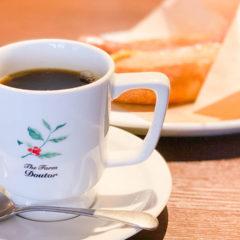 ドトールの上位互換!「ドトール珈琲農園」のコーヒーもドトールドックも美味しかった!