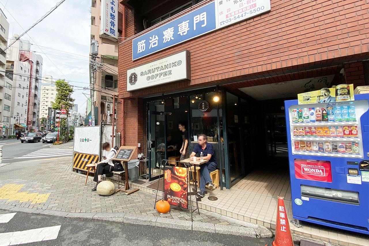 猿田彦珈琲の本店