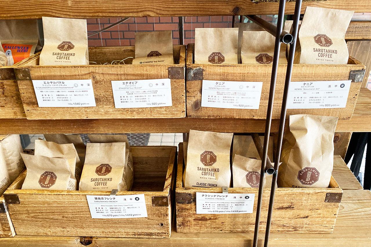 猿田彦珈琲の本店店内で販売されているコーヒー豆