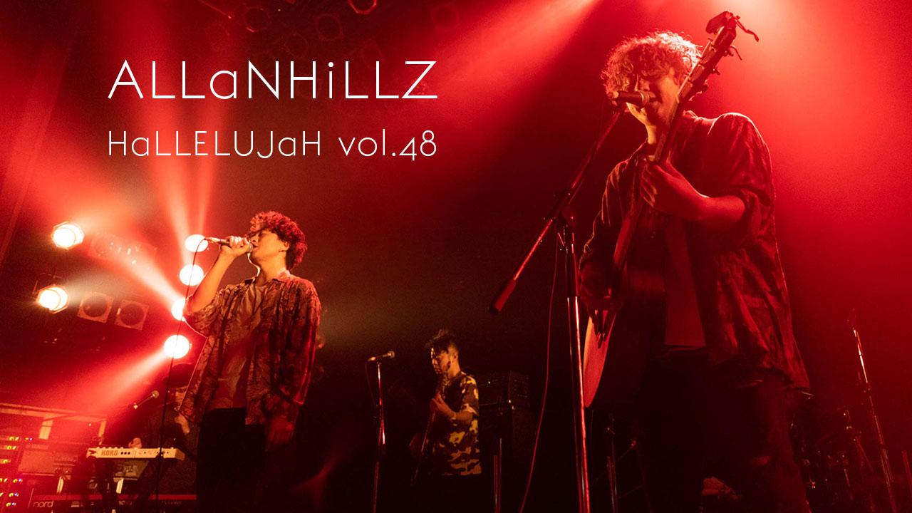 2019年10月24日アランヒルズ×eggman主催「ハレルヤvol.48」@O-WESTのライブレポ