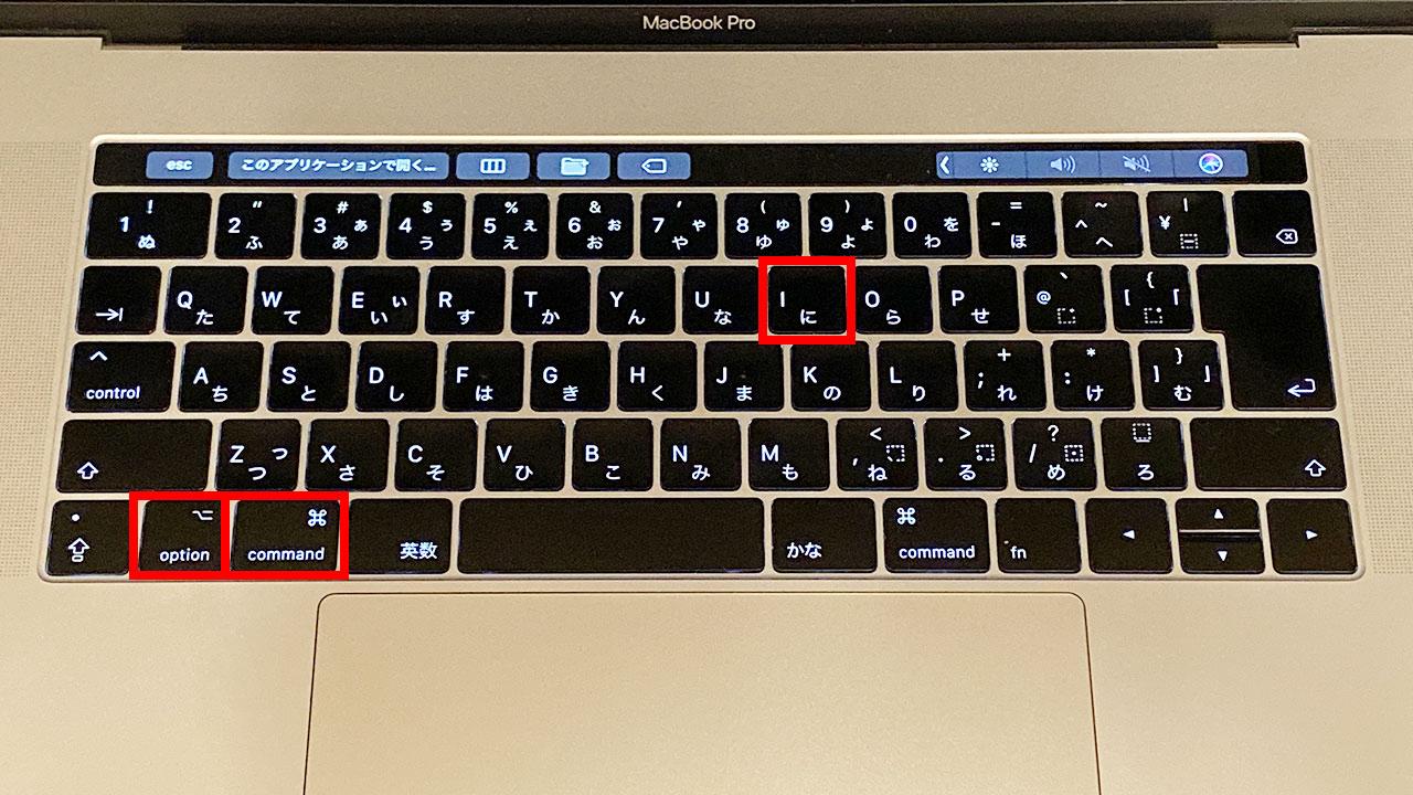 Safariで要素を検証するショートカットキー