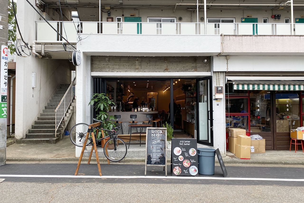 WOODBERRY COFFEE ROASTERS渋谷店の外観