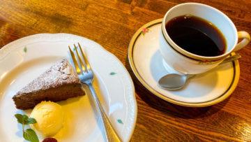 ジョンレノンとオノヨーコが通っていた喫茶店「樹の花」でおいしいコーヒーをいただきました