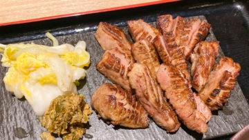 横浜発の牛タン屋「濱たん」の極上厚切り牛たん炭焼定食が厚いのに柔らかくて最高でした!