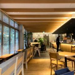 京都の嵐山に泊まるなら「YADO Arashiyama」は快適!嵐山駅も渡月橋も竹林も近い!