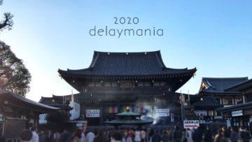 2020年の抱負!今年は動画制作と音源制作に力を入れていきます!