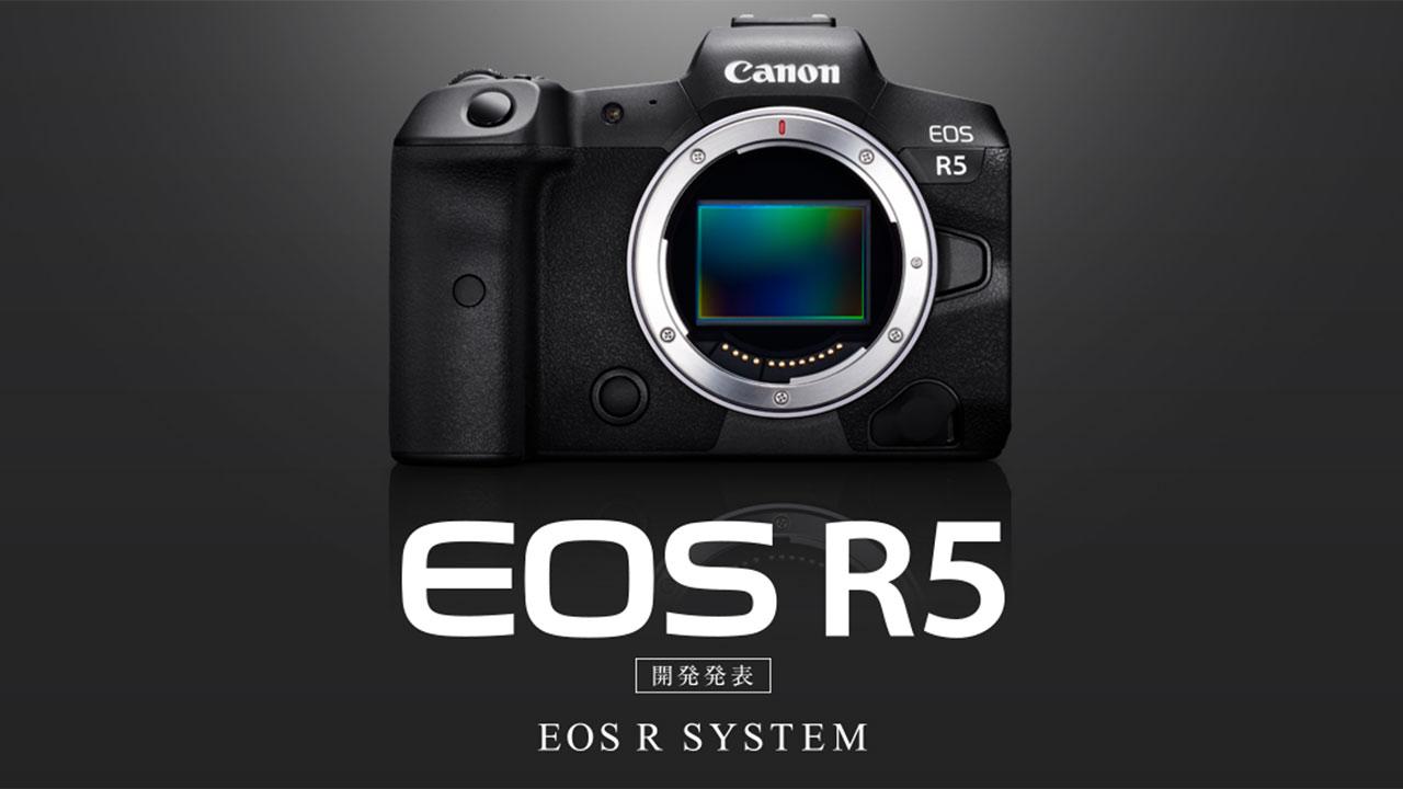 5D Mark ⅣとEOS R持ってるんだけどEOS R5に乗り換えるべきなのか考えてみた