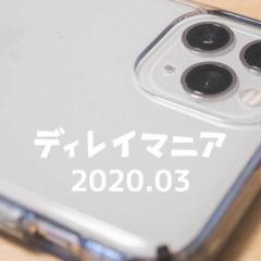 【2020年3月まとめ】スマホだけでブログやYouTube用のサムネイル画像を作る方法をまとめました
