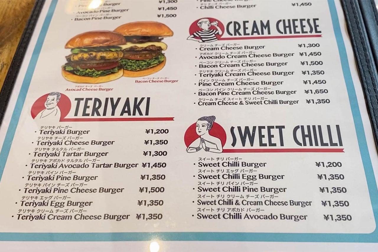 Burger Factoryのメニュー2
