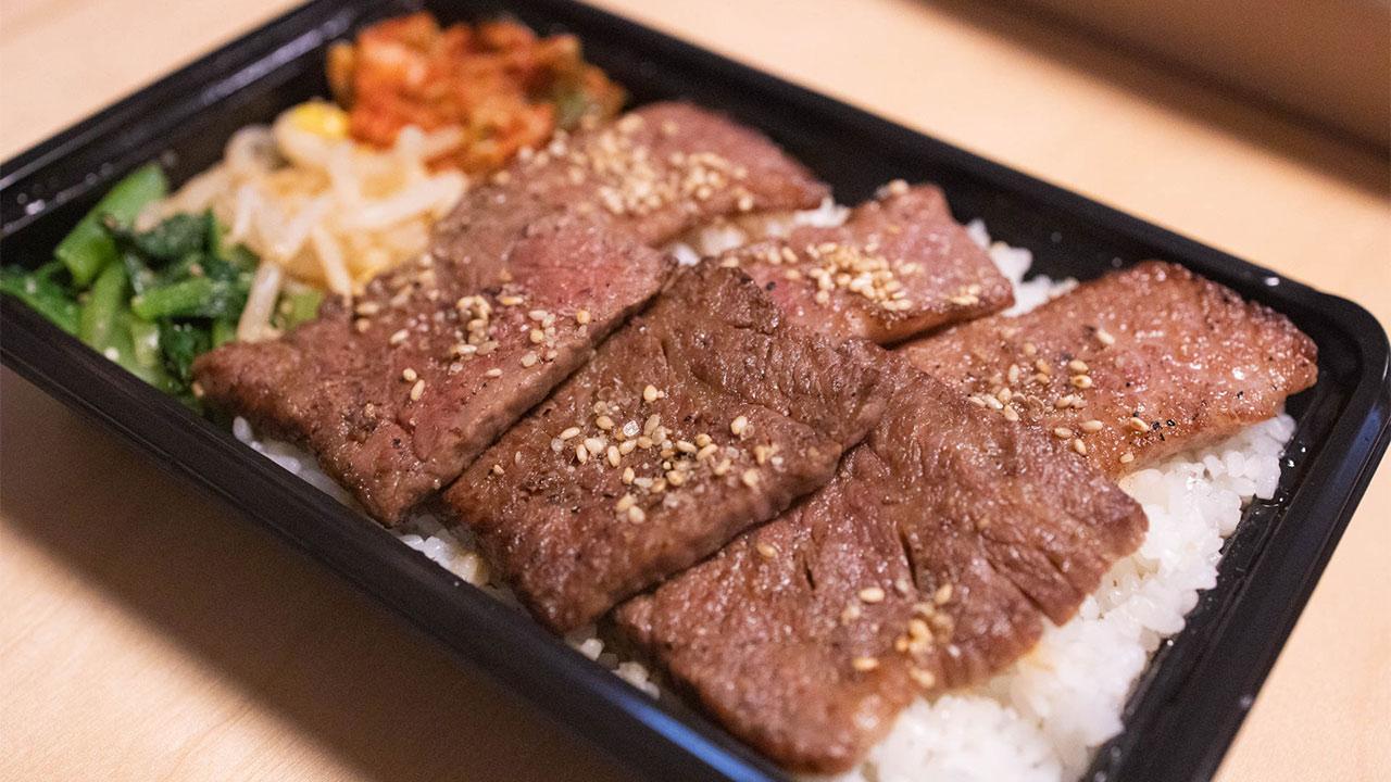 武蔵小山の焼き肉屋「Beef Factory73」のテイクアウト焼肉弁当がうますぎた!