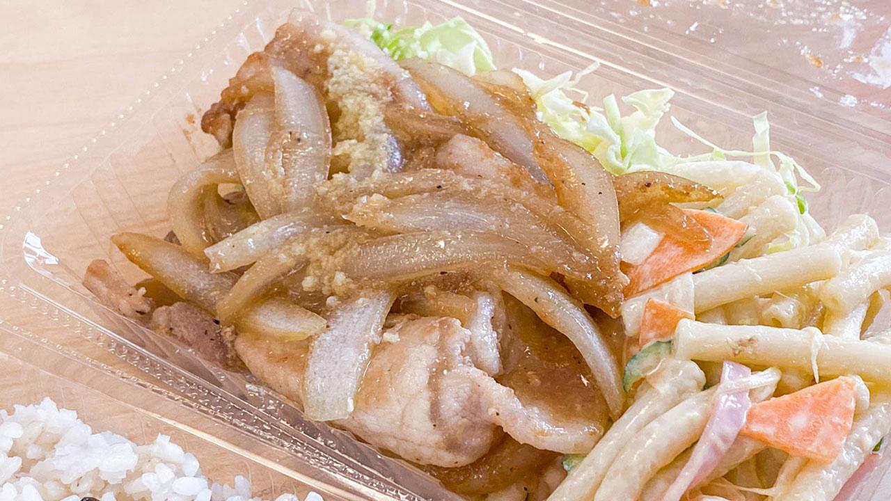 武蔵小山のおでん屋「はし山」のテイクアウトはおでん以外も最高!生姜焼き弁当がうますぎでした!