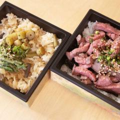 碑文谷 坂本のテイクアウトが豪華すぎ!牛たたき重と季節の炊き込みご飯が最高においしかった!