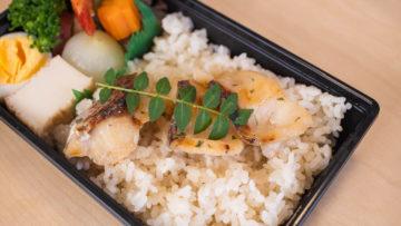 武蔵小山にある割烹「うえ村」のテイクアウトの弁当がうまい!鯛めしの弁当が最高でした!
