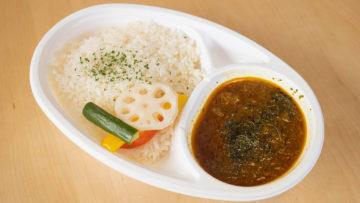 武蔵小山のカフェ「SIC」のテイクアウトできるビーフカレーがうますぎる!カレー専門店レベルのおいしさでした!