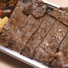 西小山「タヰヨウ酒場」の弁当がコスパ良すぎ!安いのにめちゃめちゃうまい!