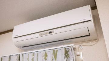 エアコンの試運転の必要性と手順!エアコンの掃除は業者に任せて夏が来る前に試運転だけでも済ませましょう!