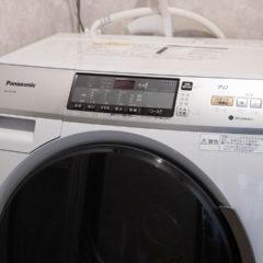 ドラム式洗濯機を綺麗に保つために日々できるお手入れのやり方