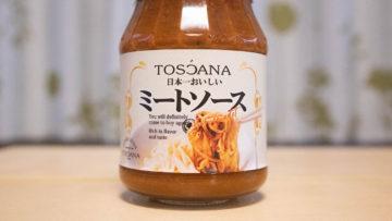 武蔵小山「ミート酒場」でデリをテイクアウト!名物のミートソースも瓶で購入できる!