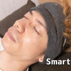 「SmartSleep ディープスリープ ヘッドバンド」で質の高い睡眠が得られる【PR】