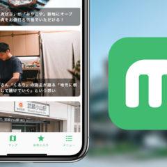 地域情報メディア「武蔵小山info」のiOSアプリをリリースしました