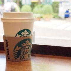 スタバでコーヒーを100円でおかわりする方法