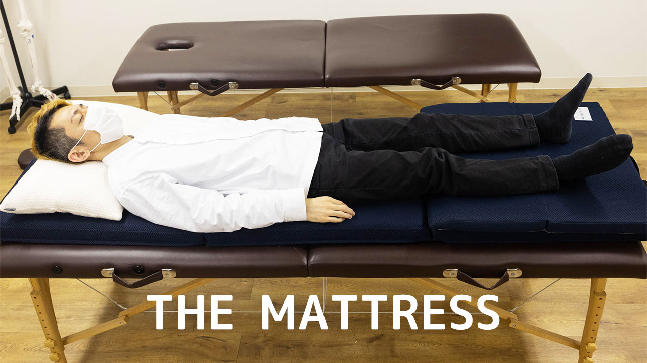 寝ながら姿勢を矯正できる「THE MATTRESS」の体験取材をしてきました!