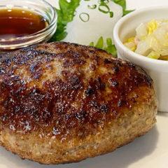 川崎「ラフト」のランチ限定メニュー「自家製ハンバーグおろしポン酢」が最高に美味しい!