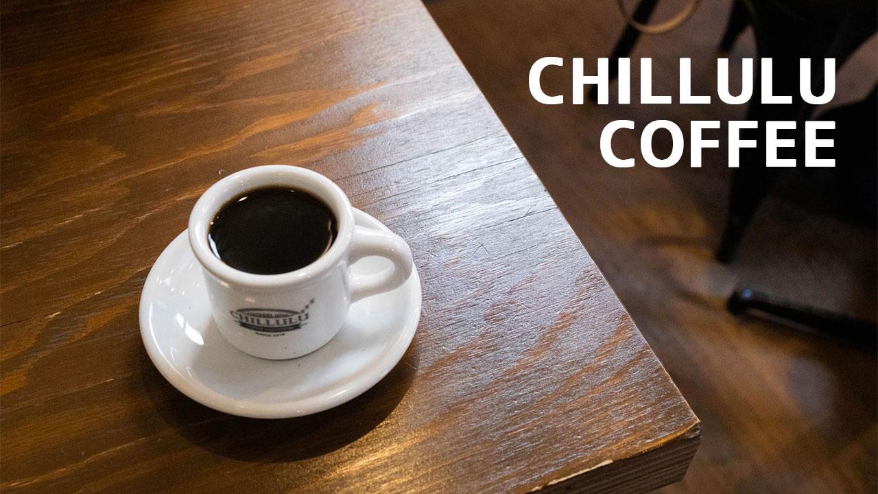 中華街にあるカフェ「CHILLULU COFFEE and HOSTEL」が良い意味で中華街っぽくないお洒落さがあってコーヒーもおいしくて最高!