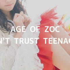 ZOCメジャーデビューシングル「AGE OF ZOC / DON'T TRUST TEENAGER」がキャッチーでカッコ良い