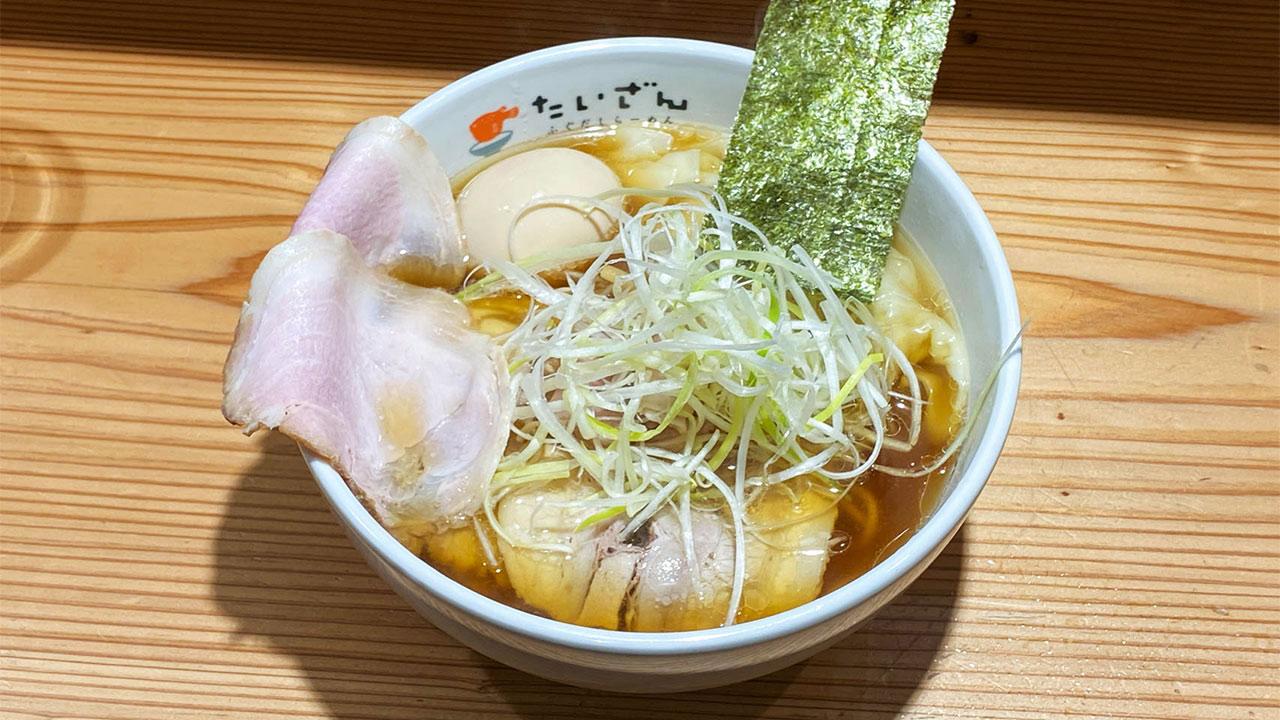 武蔵小山ザ・モールのふぐ出汁ラーメン「たいざん」がさっぱりめなラーメンを食べたいときにおすすめ!