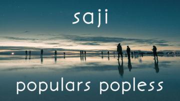 saji-サジ-初のフルアルバム「populars popless」が名曲揃いでヘビロテ間違いなし!