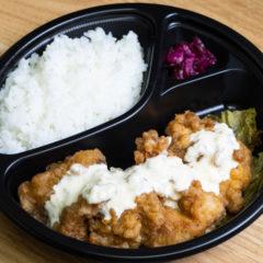 恵比寿「ヒムカテラス」でデリバリーしたチキン南蛮と牛すじカレーがおいしかった