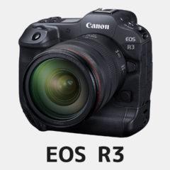 Canon新製品「EOS R3」とRFレンズ2本のスペックや特徴のざっくりまとめ