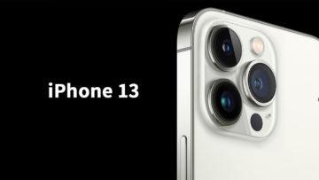 iPhone 13が発表されたのでiPhone 12からどのくらい変わったのかまとめ