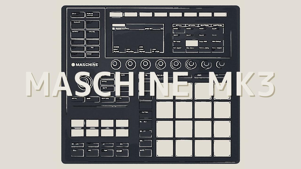 MASCHINE MK3を購入!フィンガードラムもできるしコントローラーとしても優秀!