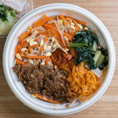 セブンイレブン「1/2日分の野菜!7種野菜の焼肉ビビンバ」が野菜たっぷりでおいしかった