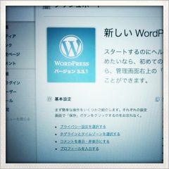 ローカル環境にインストールしたWordPressを日本語化する方法