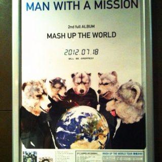 MAN WITH A MISSIONの2ndフルアルバム「MASH UP THE WORLD」がめちゃめちゃカッコいい!