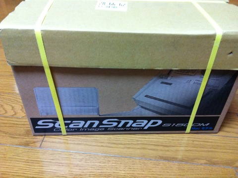 ScanSnap Fl S1500M review IMG 2883