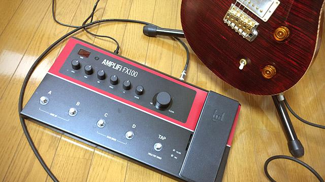 Line 6のAMPLIFi FX100で楽曲に合わせてエフェクトの候補を出してくれるTone Matching機能がすごい!