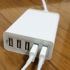 USB急速充電器Anker 40Wが枕元の充電器として超いい感じ!