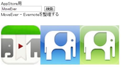app_icon_bookmarklet_02
