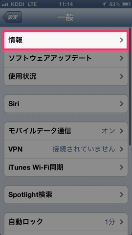 Au iphone prl01 1