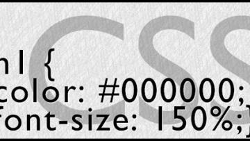 CSS初心者ブロガーに捧げる!超簡単なCSS書き方講座