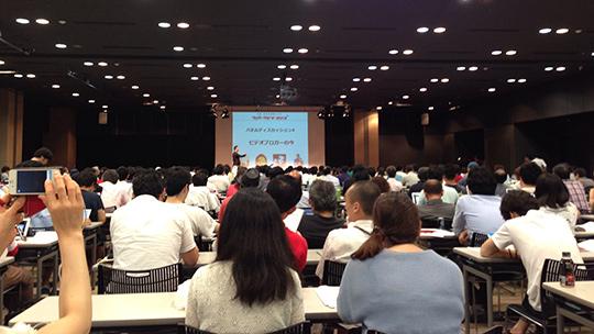 1,000人規模のオフ会!AMN主催「ブロガーサミット2013」に参加してきました