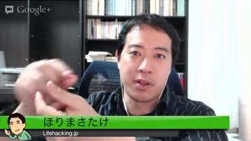 部屋とブロネクと堀氏〜ブロネクオンエアー第10回放送後記〜 #ブロネク