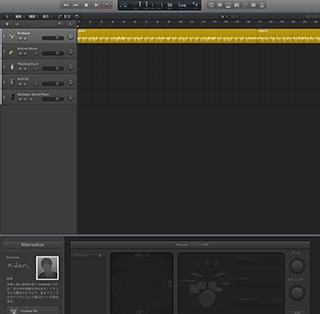 音楽やる人がLogic Pro Ⅹを使った方がいい理由