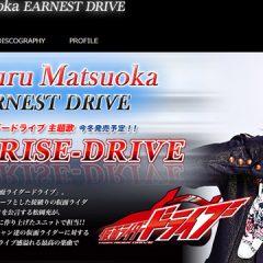 仮面ライダードライブの主題歌を歌う松岡充率いるユニット「EARNEST DRIVE」のメンバーがガチすぎてやばい