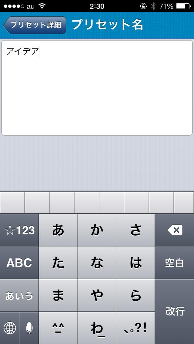 iPhoneだけでEvernoteの整理を自動化しちゃう方法_14