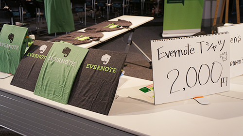 evernote_devcup2013_kickoff_04